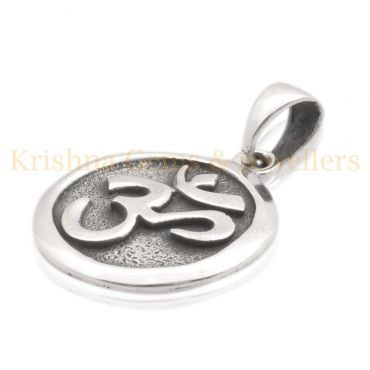 Sterling Silver Admirable Om Pendent